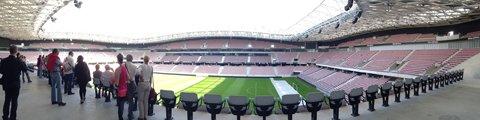Панорама 2 стадиона Альянц Ривьера, Ницца (Allianz Riviera)