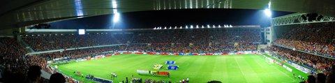 Панорама стадиона Афонсу Энрикиш, Гимарайнш (Estadio Afonso Henriques)