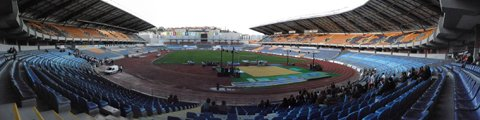 Панорама стадиона Сьюдад де Коимбра, Коимбра (Estadio Cidade de Coimbra)