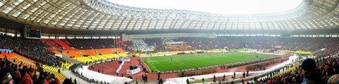 Панорама Стадион Лужники (Luzhniki Stadium) Фото: Maxim K