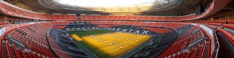 Панорама стадиона Донбасс Арена (Donbass Arena)