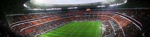 Панорама-2 стадиона Донбасс Арена (Donbass Arena)
