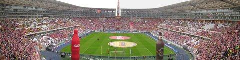 Панорама Национального стадиона, Лима (Estadio Nacional Lima)