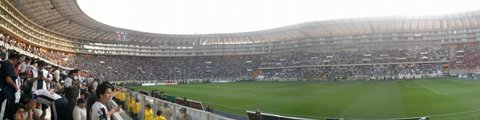 Панорама-2 Национального стадиона, Лима (Estadio Nacional Lima)
