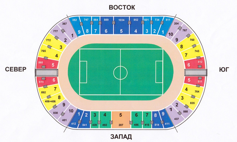 Стадион центральный казань схема 300