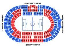 План схема стадиона Динамо, Москва