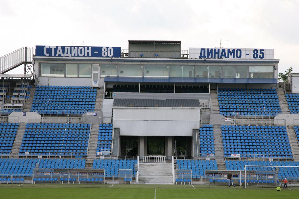 План схема стадиона Динамо,