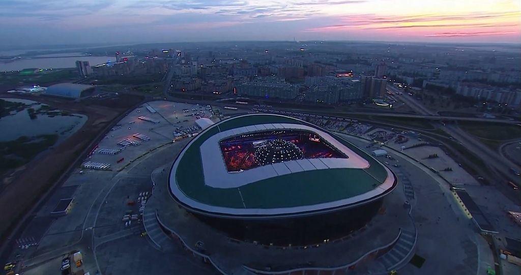 Билетные кассы KASSIR RU в Казани, Билетные кассы