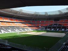 Донбасс Арена (Donbass Arena)