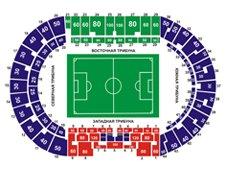 План схема стадиона Металлист Харьков (metalist stadium seating plan)