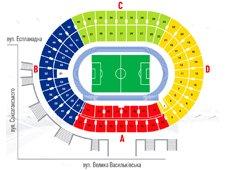 План схема стадиона НСК Олимпийский (nsc olimpiyskiy seating plan)