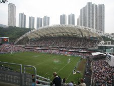 Стадион «Гонконг» (Hong Kong stadium)     Фото: Congee