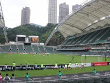 Стадион «Гонконг» (Hong Kong stadium)     Фото: Waka77