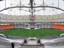 Фото стадиона Сьюдад де Ла-Плата, Ла-Плата (Estadio Ciudad de La Plata)