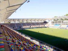 Фото стадиона Бисентенарио де Ла-Флорида, Ла-Флорида (Estadio Bicentenario de La Florida)