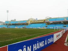 Стадион Хангдай (Hang Day Stadium)